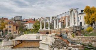 Добре дошли в Стара Загора - центърът на вселената