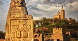 Историческа и културна дестинация - Велико Търново